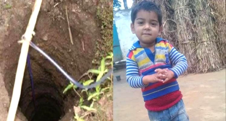 Child rescued from borewell in Agra