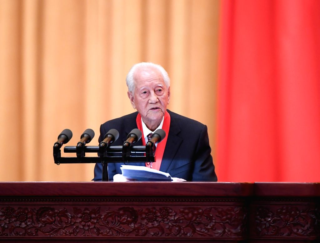 China's top science award winner Huang Xuhua, an academician of the Chinese Academy of Engineering and chief designer of the country's first-generation nuclear ...