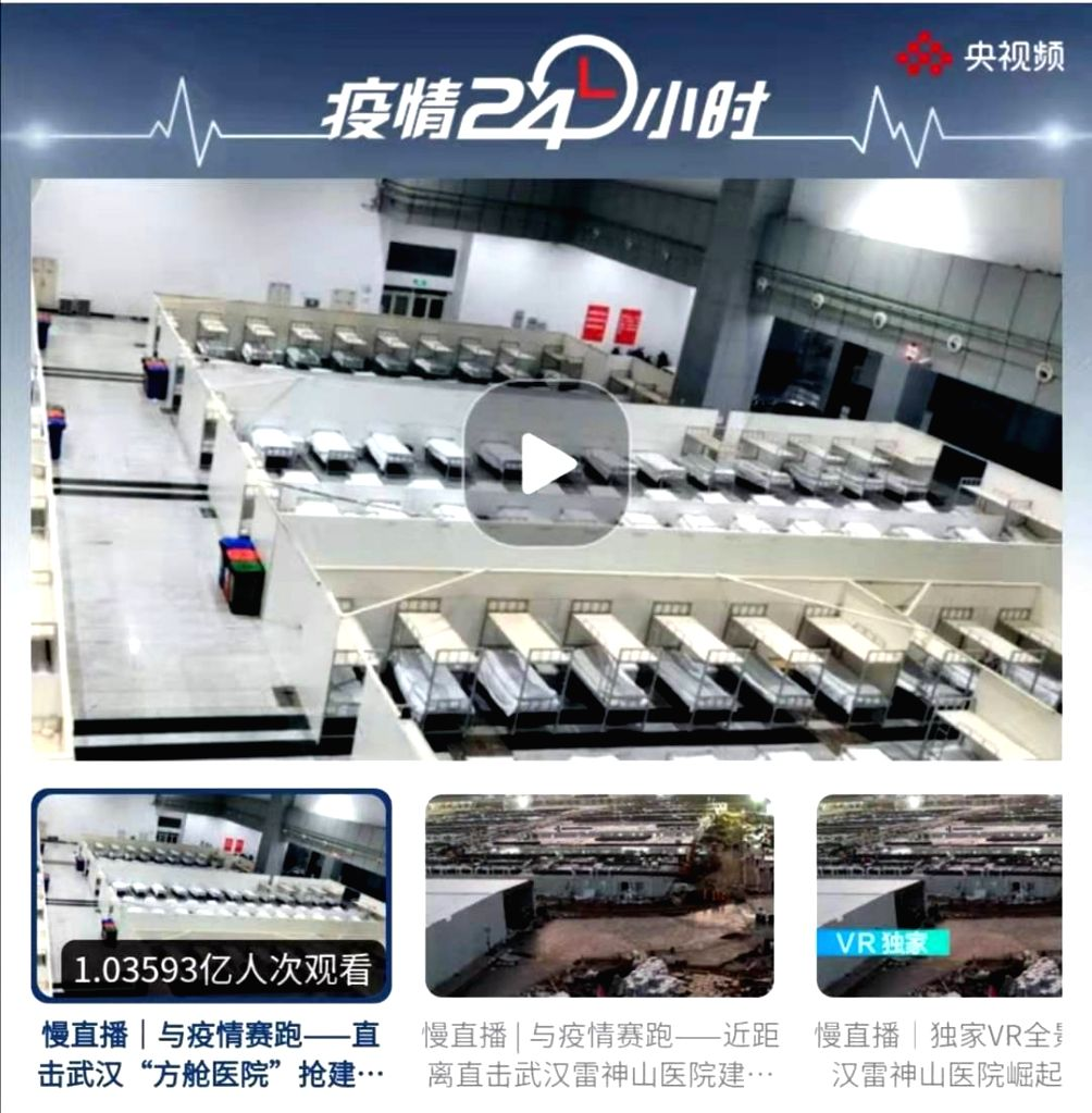Chinese chambers monitor the construction of the hospital room