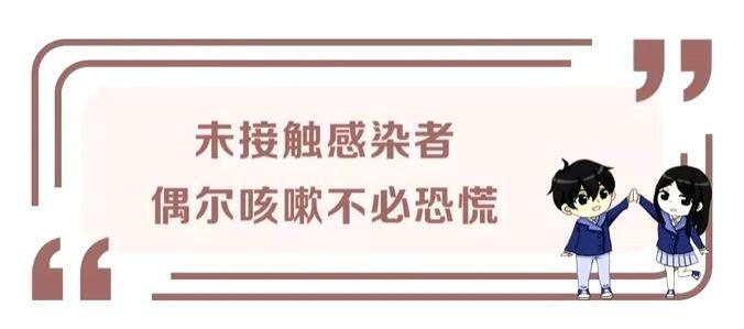 Chinese expert