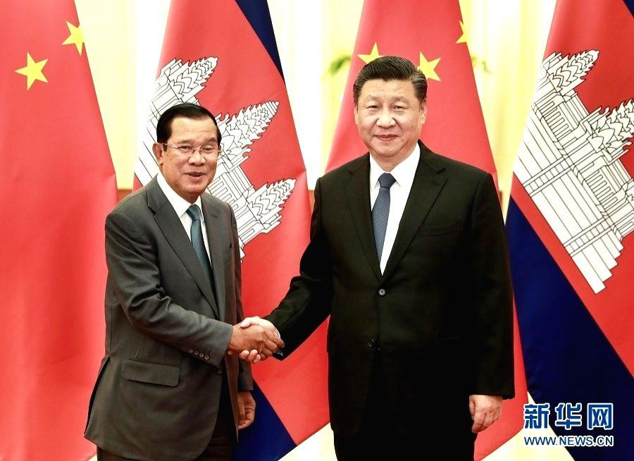 Chinese President Xi Jinping meet Cambodia's Prime Minister Hun Sen - Hun Sen