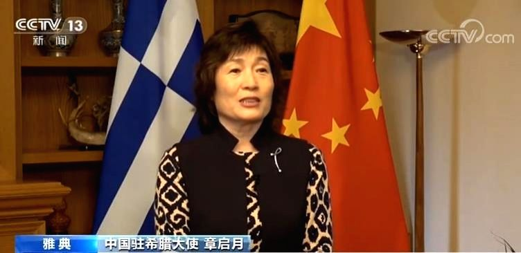 Chinese spokesperson discussed the speech of US Secretary of State in Germany.