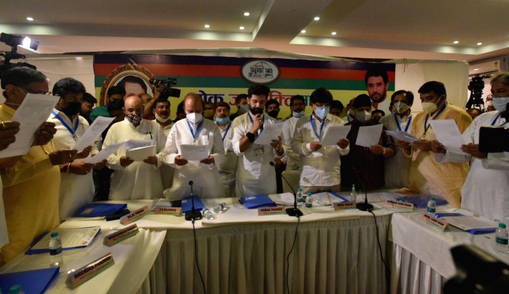 Chirag Paswan address the Lok Janshakti Party (LJP) a national executive meeting in national capital New Delhi on Sunday June 20, 2021.
