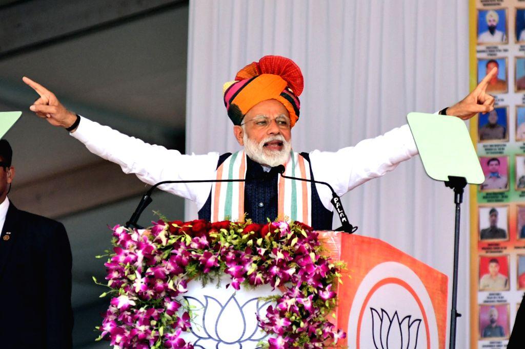 Churu: Prime Minister Narendra Modi addresses a BJP rally in Churu, Rajasthan on Feb 26, 2019. (Photo: IANS) - Narendra Modi