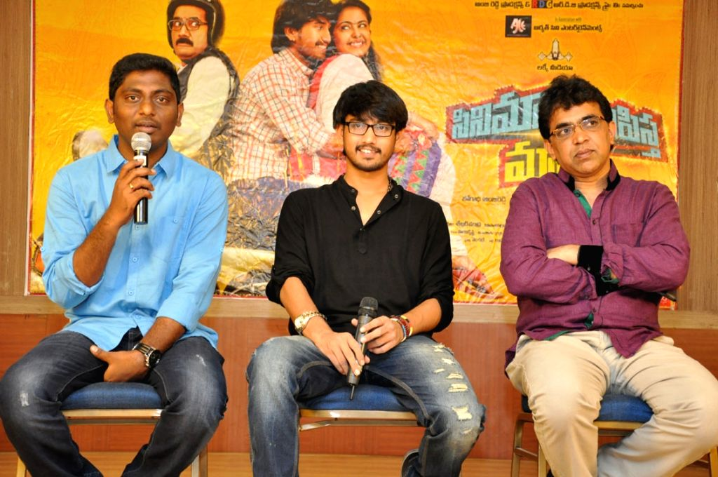 Cinema Choopista Maava Press meet.