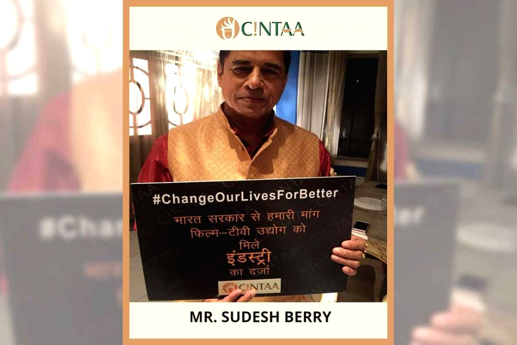 CINTAA appeals to Indian government for industry status.