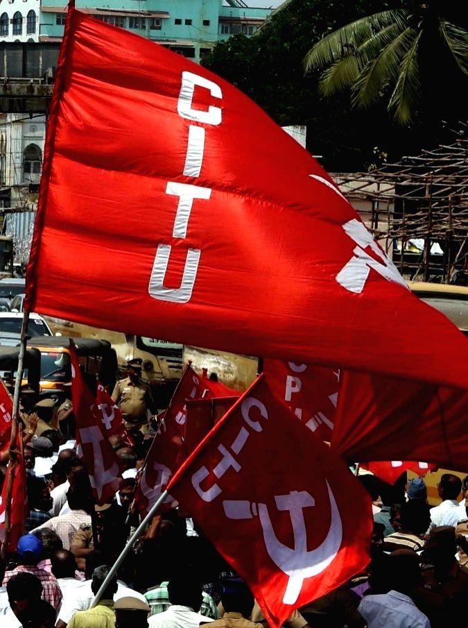 CITU. (File Photo: IANS)