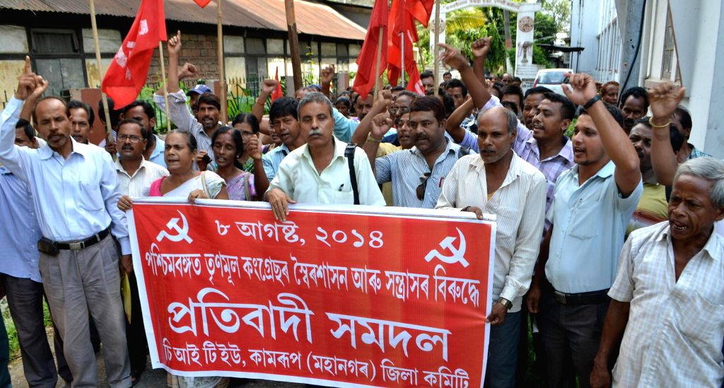CITU workers demonstrate against West Bengal Chief Minister Mamata Banerjee in Guwahati on Aug 8, 2014. - Mamata Banerjee