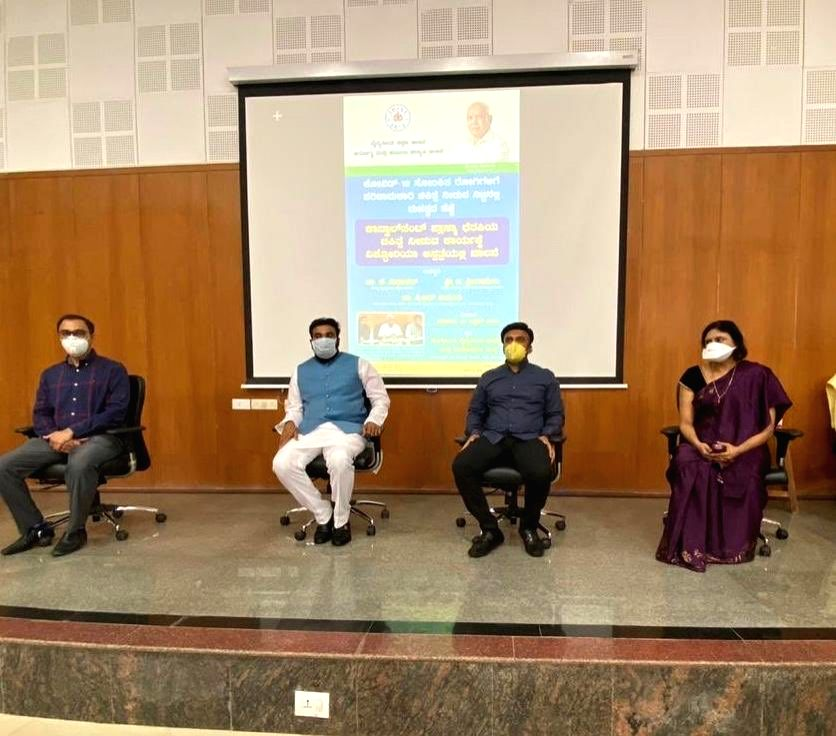 Clinical trials for treating Covid patients with plasma therapy have begun at BMC Victoria hospital in Bengaluru on Saturday morning. Karnataka Medical Education Minister K. Sudhakar ... - K. Sudhakar