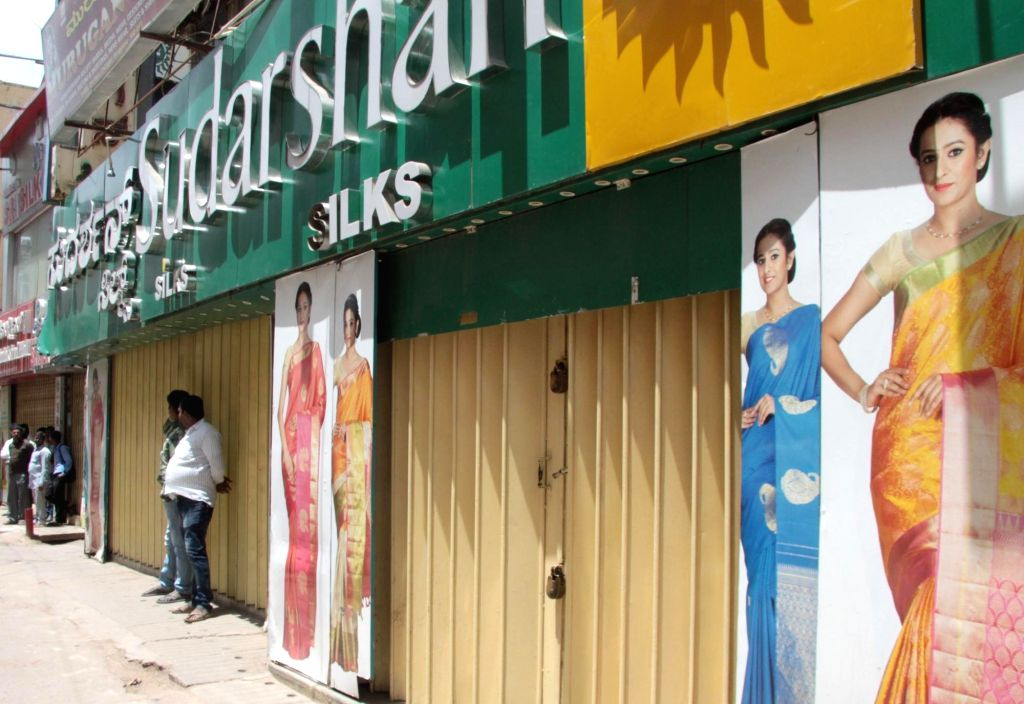 Cloth shops remain closed to protest against GST in Bengaluru on June 30, 2017.