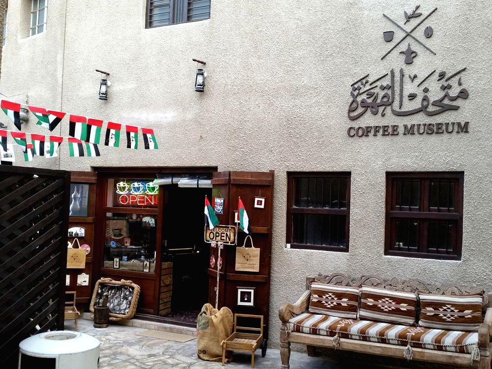 Coffee Museum Dubai.