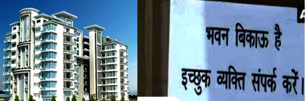 Colony residents put up 'for sale notices in Lucknow'.