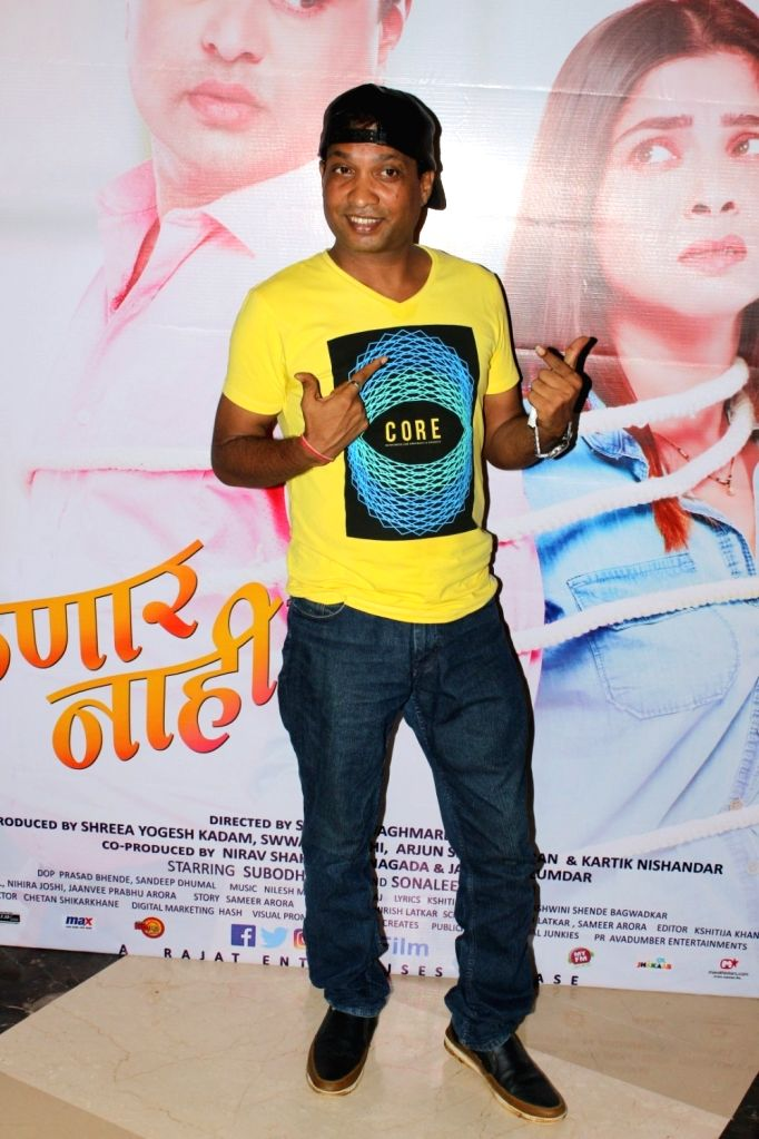 "Comedian and Actor Sunil Pal during the grand premiere of film ""Tula Kalnnaar Nahi"" in Mumbai on Sept 8, 2017. - Sunil Pal"
