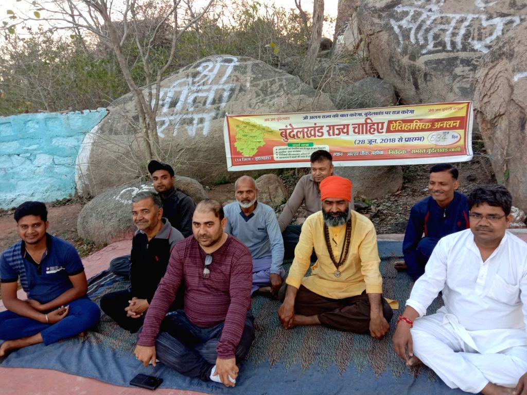Coming out in strong support of 'Janata Curfew' imposed in the wake of increasing cases of COVID-19, the members of Bundeli samaj who have been protesting to pess for separate statehood for ...