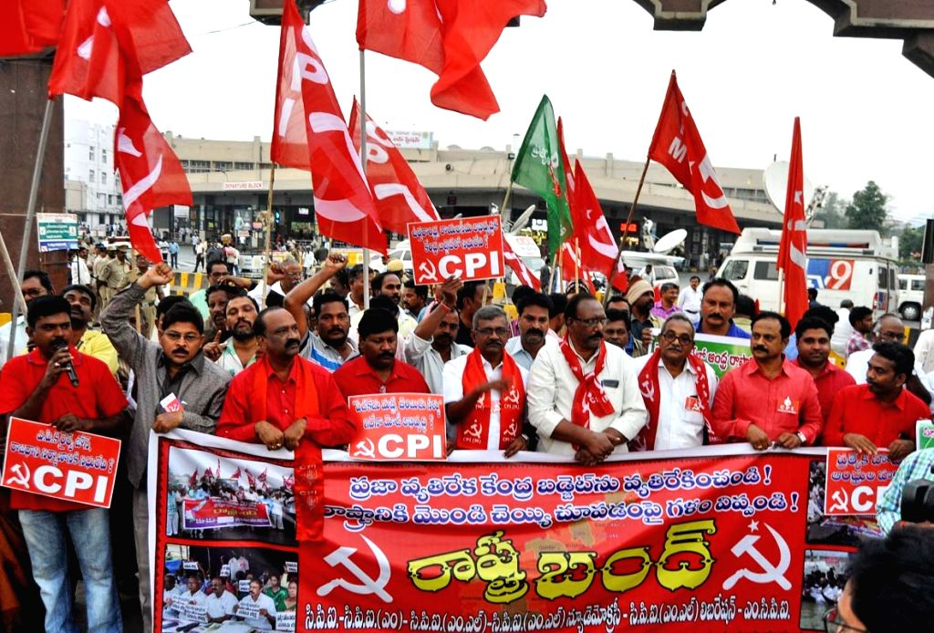 Communist Party of India (CPI) workers stage a demonstration during a shutdown called by the Left parties to protest the injustice meted out to the state in the Union Budget 2018-19; in ...