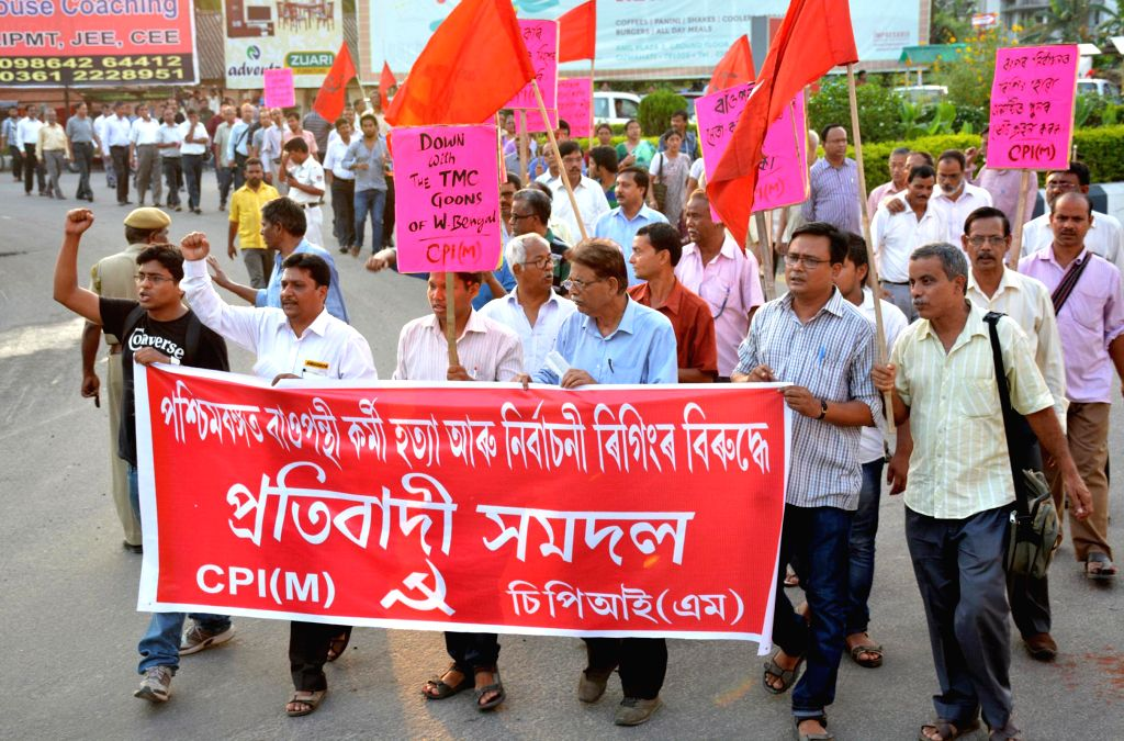 Communist Party of India-Marxist (CPI-M) workers demonstrate against murder of CPI (M) activists in West Bengal; in Guwahati on May 14, 2014.