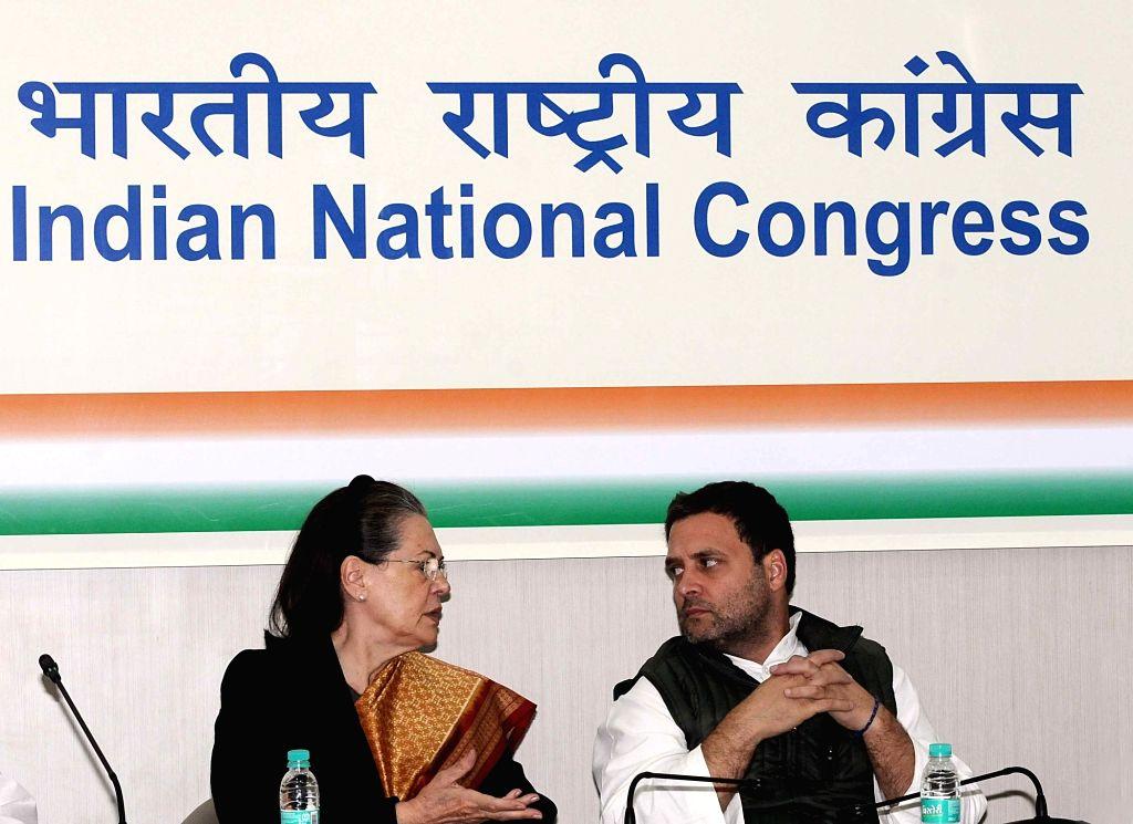 Congress Chief Rahul Gandhi and UPA chairperson Sonia Gandhi. (File Photo: IANS) - Chief Rahul Gandhi and Sonia Gandhi
