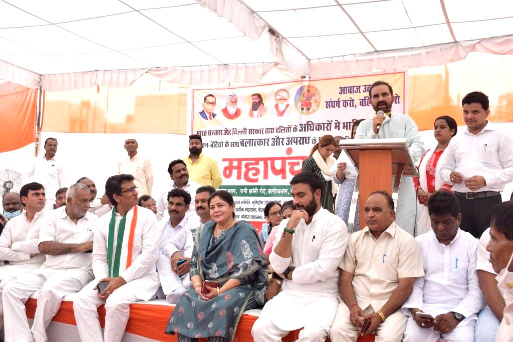 Congress fought for equal rights with Dalits in mainstream: Anil Kumar. - Kumar