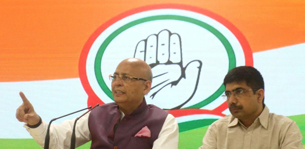 Congress hits back at ex-Servicemen for statement on Rahul Gandhi - Rahul Gandhi