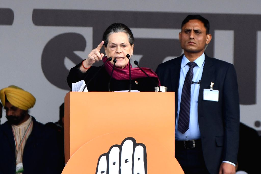 Congress' Interim President Sonia Gandhi addresses party workers during 'Bharat Bachao' Rally organised by the party 'against the dictatorship of the BJP government and slaughtering of ... - Sonia Gandhi