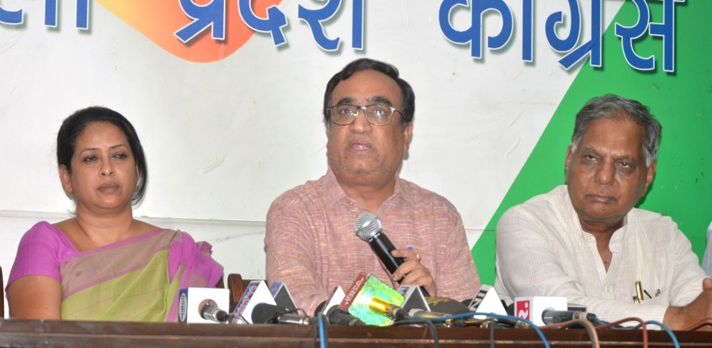 Congress leader Ajay Maken addresses a press conference in New Delhi on May 14, 2017.