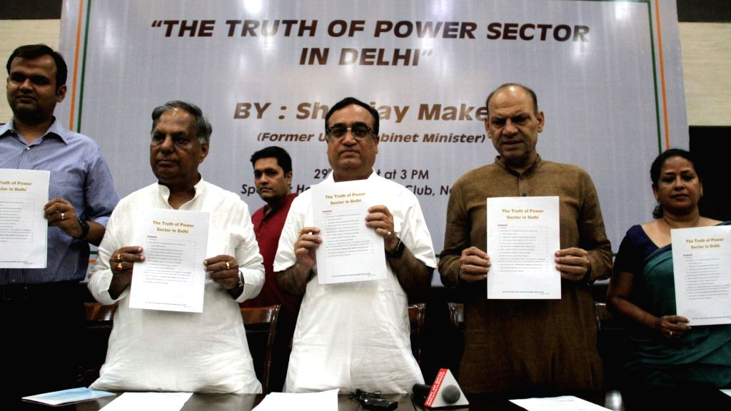 Congress leader Ajay Maken during a press conference in New Delhi on Aug 29, 2019.