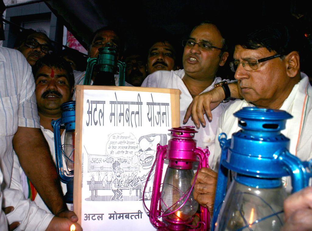 Congress leader Arun Yadav and other party workers taking out lantern rally and attempt to siege Chief Minister house in Bhopal on Aug. 30, 2014.