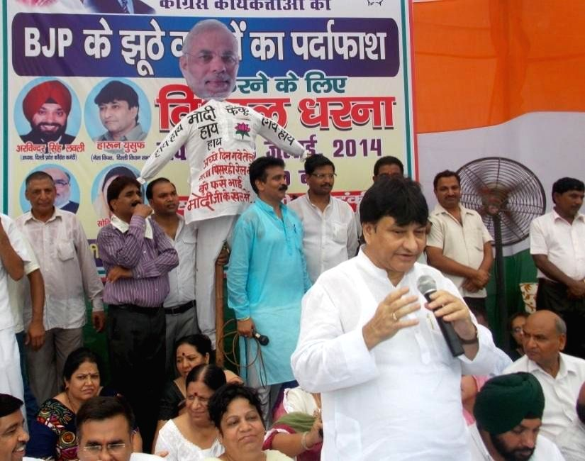 Congress leader Haroon Yusuf addresses during a demonstration against hike in prices of essential commodities and other issues in New Delhi on July 13, 2014.