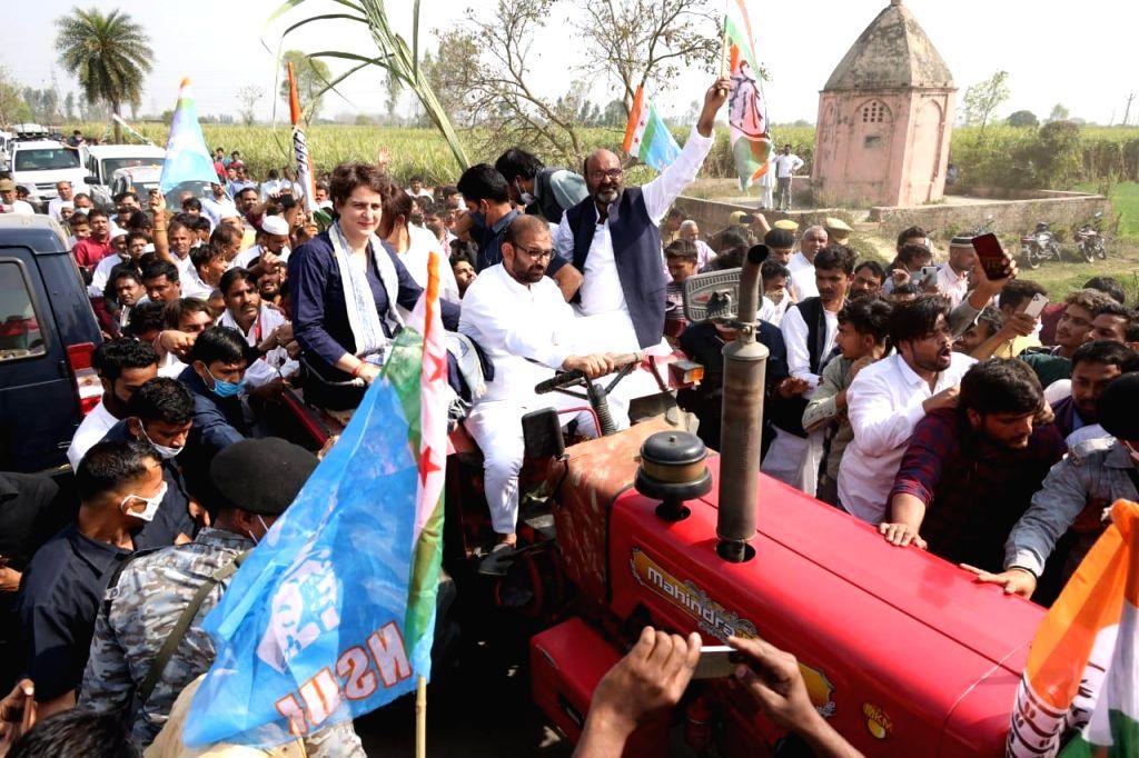 Congress leader Priyanka Gandhi Vadra to address Kisan Panchayat in Meerut - Priyanka Gandhi Vadra