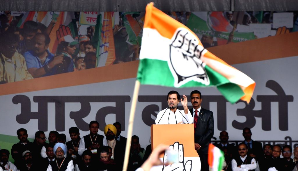 Congress leader Rahul Gandhi addresses during 'Bharat Bachao' Rally organised by the party 'against the dictatorship of the BJP government and slaughtering of Indian economy and democracy' ... - Rahul Gandhi