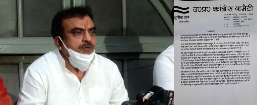 Congress leader Sunil Rai speaks against UPCC chief. - Sunil Rai