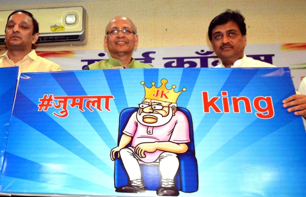 Congress leaders Ashok Chavan and Abhishek Manu Singhvi during a press conference in Mumbai on May 26, 2018.