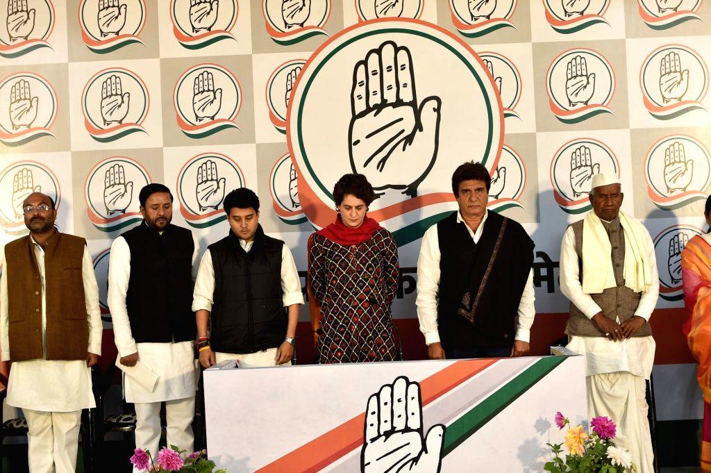 Congress leaders Jyotiraditya Scindia, Priyanka Gandhi and Raj Babbar during a condolence meet after at least 42 CRPF personnel were killed in a suicide attack in Jammu and Kashmir's Pulwama ... - Priyanka Gandhi