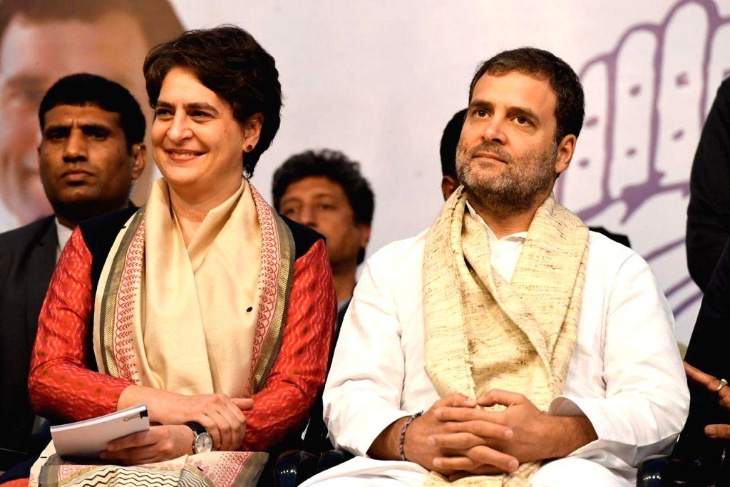 Congress leaders Rahul Gandhi and Priyanka Gandhi. (Photo: IANS) - Rahul Gandhi and Priyanka Gandhi