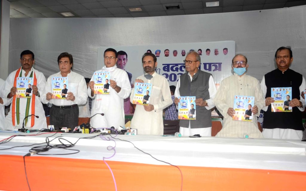 Congress national general Secretary Randeep Singh Surjewala, Bihar party in-charge Shaktisinh Gohil and senior leader Raj Babbar release the party's election manifesto ahead of Bihar Assembly ... - Randeep Singh Surjewala