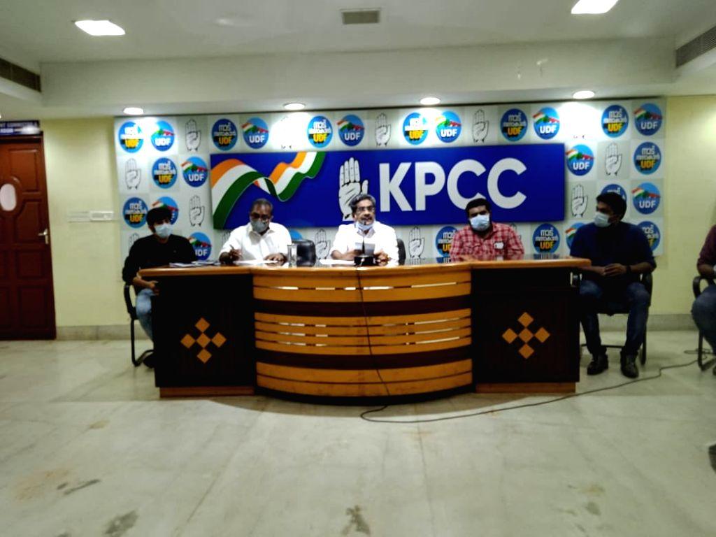 Congress opens Covid Control room in Kerala