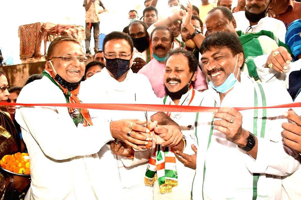 Congress, Patna.
