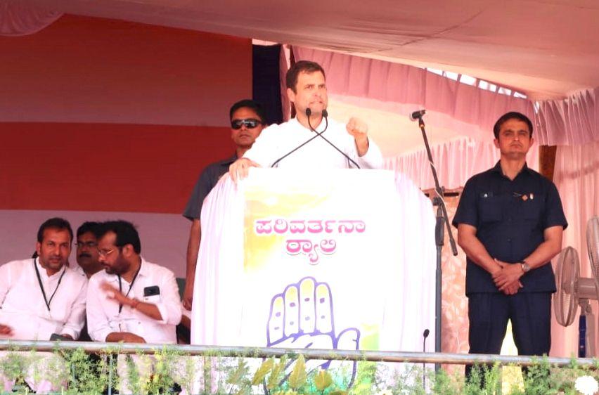 Congress President Rahul Gandhi addresses a public meeting in Haveri, Karnataka on March 9, 2019. - Rahul Gandhi