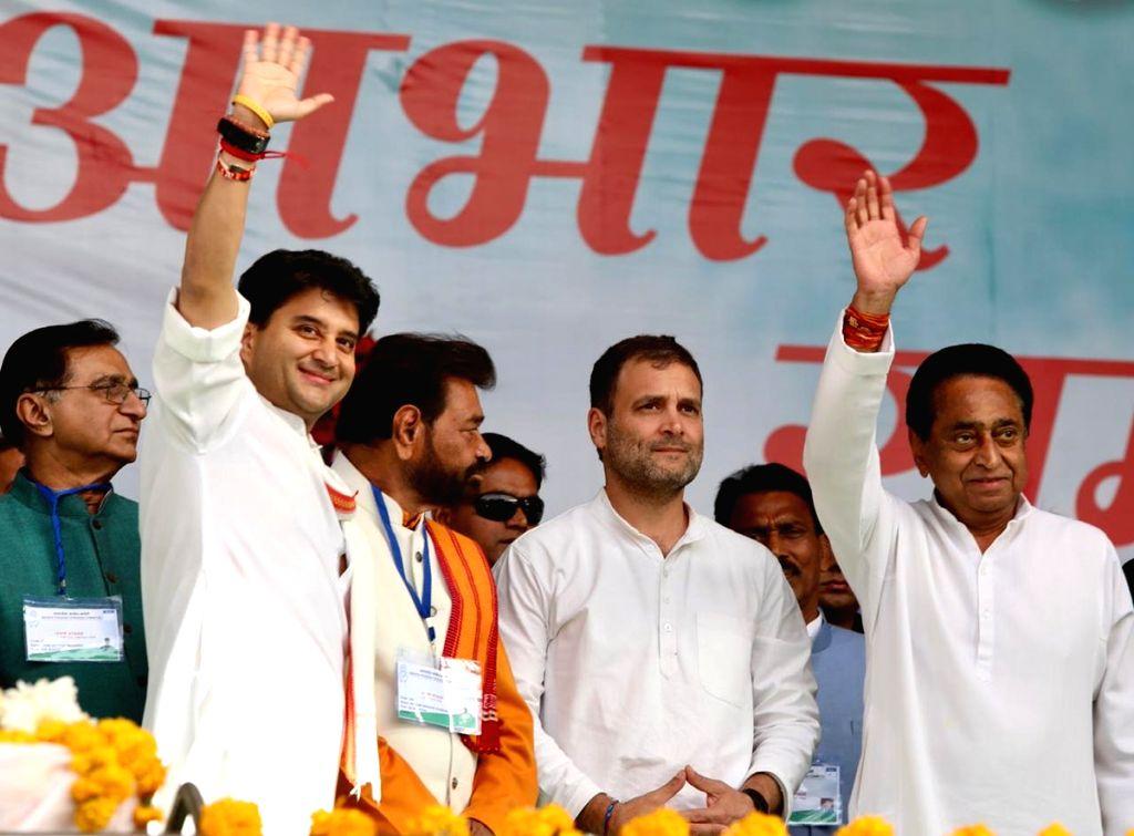 Congress President Rahul Gandhi with Madhya Pradesh Chief Minister Kamal Nath and party leader Jyotiraditya Scindia during a rally in Bhopal on Feb 8, 2019. - Kamal Nath and Rahul Gandhi