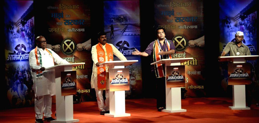 Congress, Shiv Sena, MNS and Aam Aadmi Party (AAP) candidates from for 2014 Lok Sabha Election from South Central Mumbai, Eknath Gaikwad, Rahul Shewale, Aditya Shirodkar and Sundar Balakrishnan ...