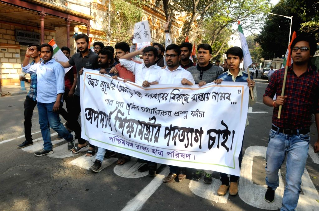 Congress student wing activists stage a demonstration in front of Raj Bhawan in Kolkata on Feb 20, 2019.