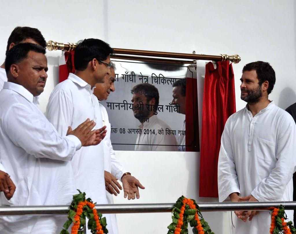 Congress Vice President Rahul Gandhi during inauguration of Indra Gandhi Eye Hospital at Sohna near Mewat, Gurgaon on Aug 8, 2014. - Rahul Gandhi