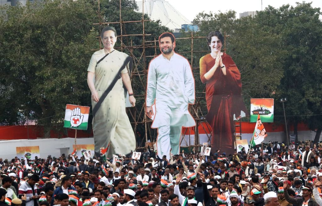 Congress workers participate in 'Bharat Bachao' Rally organised by the party 'against the dictatorship of the BJP government and slaughtering of Indian economy and democracy' at Ramlila ...