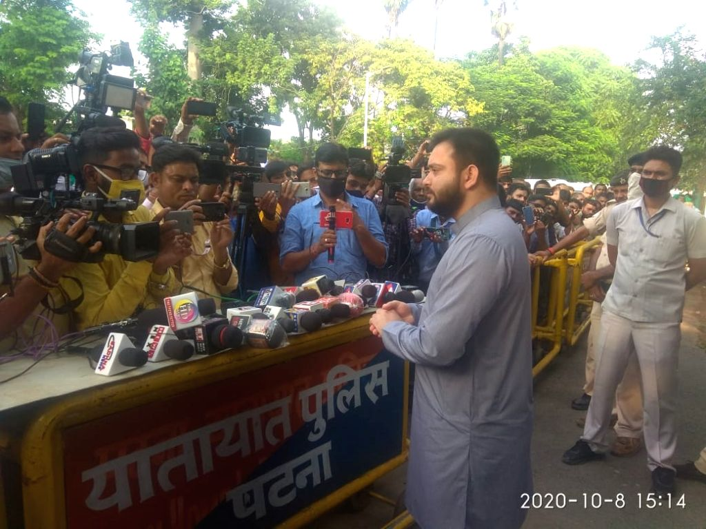 Conspiracy to make me and my brother accused in the murder of Dalit leader in Purnia - Tejaswi