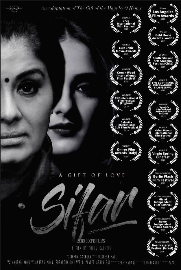 Continuing its dream run on the festival circuit, 'Sifar' - starring National Award winner Sudha Chandran, Anang Desai, former Miss Asia Kanikka Kapur and Varun Narula - has been invited for the Gold Movie Awards in London. - Anang Desai