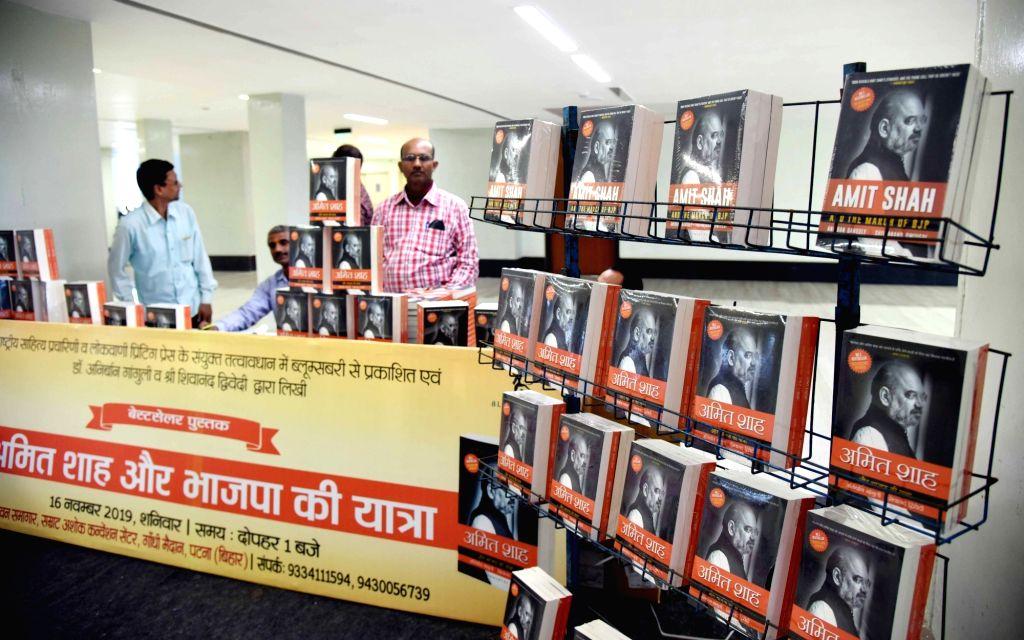 "Copies of Anirban Ganguly's book ""Amit Shah Aur Bhajapa Ki Yatra"" on sale in Patna on Nov 16, 2019."