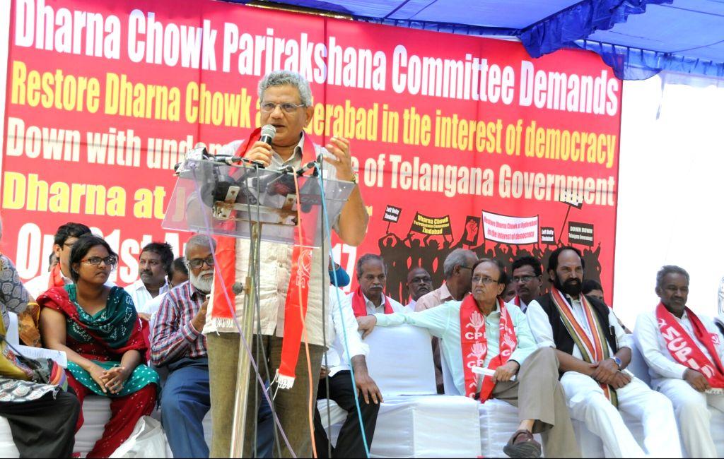 CPI General Secretaries Sitaram Yechury, Suravaram Sudhakar Reddy along with other leaders during a demonstration by the Hyderabad Dharna Chowk Parirakshana Committee to demand for the ... - Sitaram Yechury and Suravaram Sudhakar Reddy