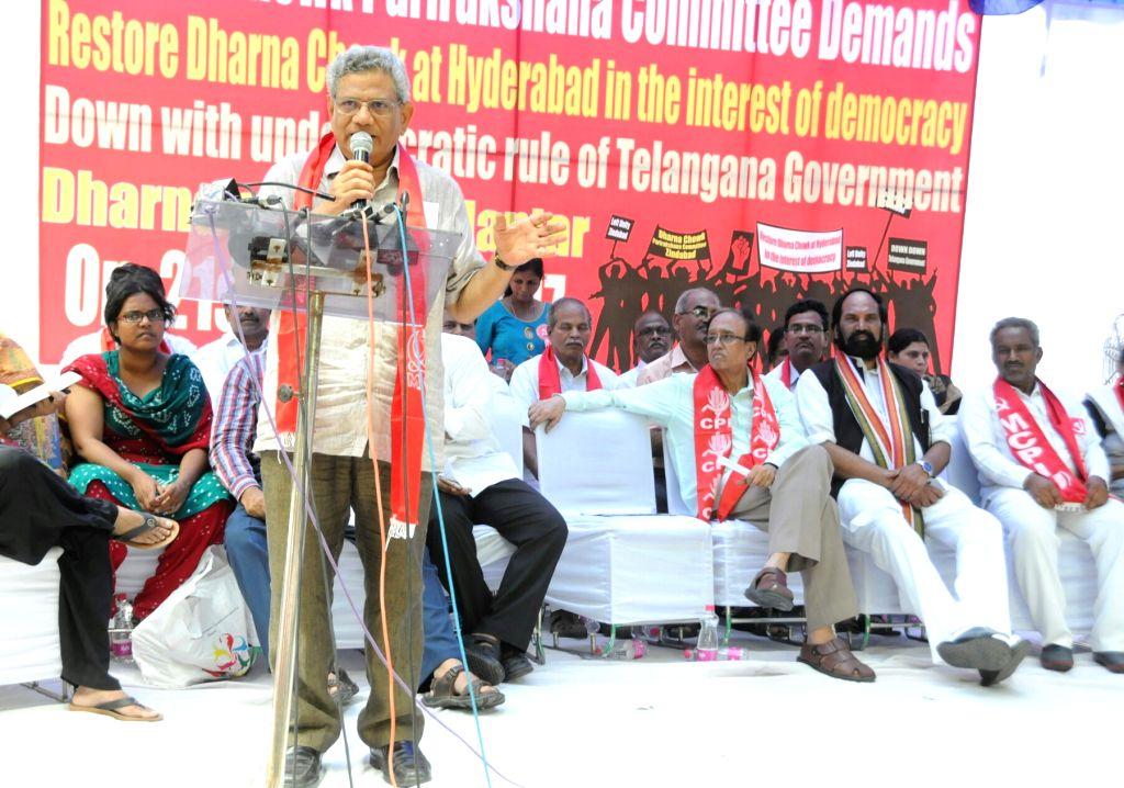 CPI General Secretary Sitaram Yechury addresses during a demonstration by the Hyderabad Dharna Chowk Parirakshana Committee to demand for the restoration of the Dharna Chowk at Jantar ... - Sitaram Yechury