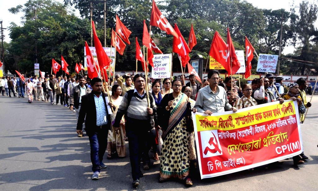 CPI-M activists participate in a protest march against the Citizenship (Amendment) Bill in Guwahati, on Feb 4, 2019.