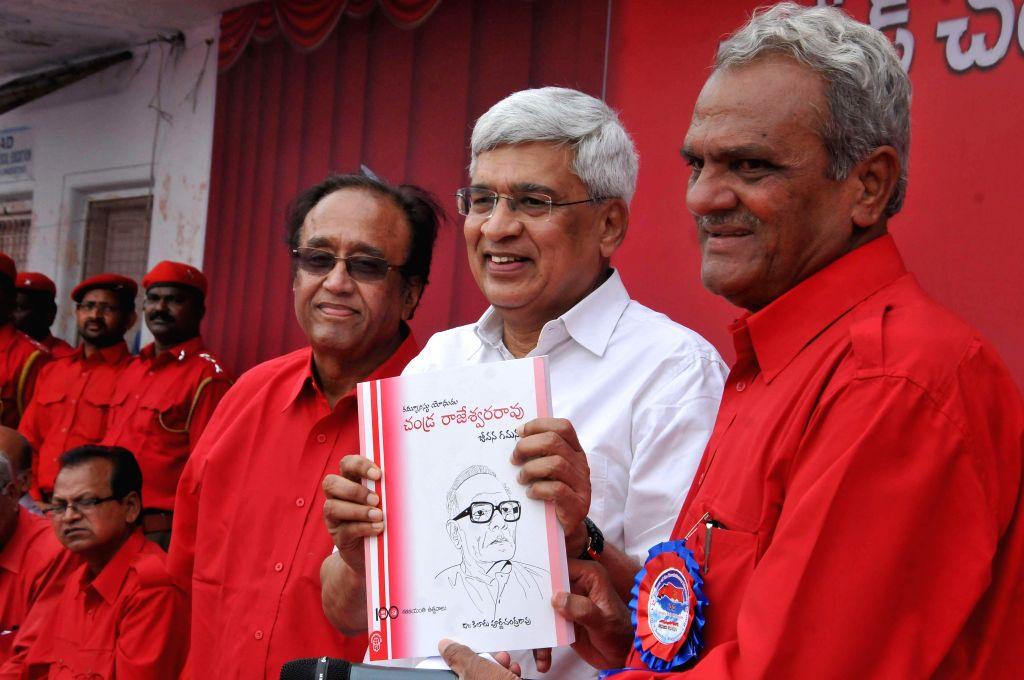 CPI (M) General Secretary Prakash Karat during centenary year celebrations of party leader Chandra Rajeswara Rao in Hyderabad on Aug 11, 2014.